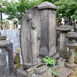 慈照院の開基墓所